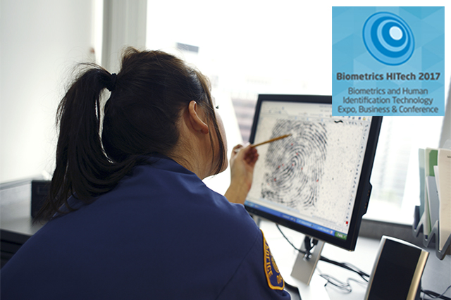 Valid Biometrics HITech